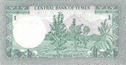 1 Rial YÉMEN - RÉPUBLIQUE ARABE  1983 P.16B NEUF
