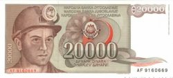 20000 Dinara YOUGOSLAVIE  1987 P.095