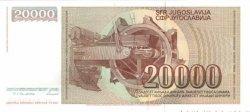 20000 Dinara YOUGOSLAVIE  1987 P.095 NEUF
