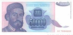 50000 Dinara YOUGOSLAVIE  1993 P.130