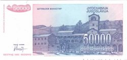 50000 Dinara YOUGOSLAVIE  1993 P.130 NEUF