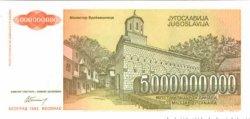 5000000000 Dinara YOUGOSLAVIE  1993 P.135 NEUF