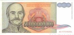 50000000000 Dinara YOUGOSLAVIE  1993 P.136 pr.NEUF