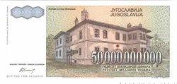 50000000000 Dinara YOUGOSLAVIE  1993 P.136 NEUF