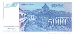 5000 Dinara YOUGOSLAVIE  1994 P.141