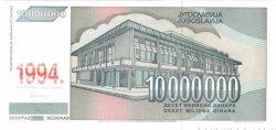 100000000 Dinara YOUGOSLAVIE  1994 P.144 NEUF