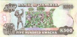 500 Kwacha ZAMBIE  1991 P.35 NEUF