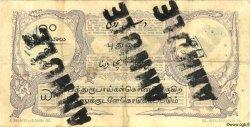10 Rupees / 10 Roupies INDE FRANÇAISE  1919 P.002bs TTB