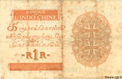 1 Roupie / Rupee INDE FRANÇAISE  1945 P.004d TB+