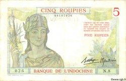 5 Roupies INDE FRANÇAISE  1936 P.005a TB
