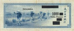 1000 Francs NOUVELLE CALÉDONIE  1944 P.47b TTB