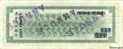 100 Francs TAHITI  1943 P.17bs TTB