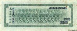 100 Francs TAHITI  1943 P.17b
