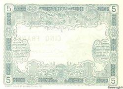 5 Francs DJIBOUTI  2000 P. -s NEUF