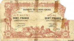 100 Francs DJIBOUTI  1920 P.05 M