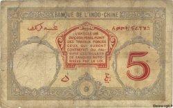 """5 Francs """"Walhain"""" DJIBOUTI  1927 P.06b B"""