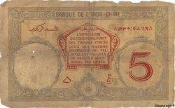 "5 Francs ""Walhain"" DJIBOUTI  1936 P.06b AB"