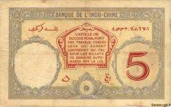 """5 Francs """"Walhain"""" DJIBOUTI  1936 P.06b TB+"""