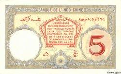 """5 Francs """"Walhain"""" DJIBOUTI  1936 P.06b"""