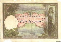 500 Francs type 1927 DJIBOUTI  1927 P.09a M