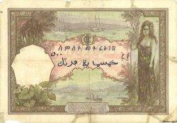500 Francs type 1927 DJIBOUTI  1927 P.09a B+
