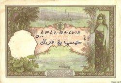 500 Francs type 1927 DJIBOUTI  1938 P.09b B+