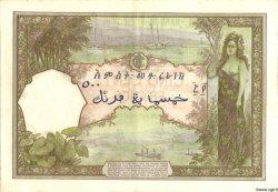 500 Francs type 1927 DJIBOUTI  1938 P.09b SUP