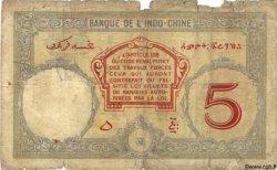 """5 Francs """"Walhain"""" surchargé FC DJIBOUTI  1943 P.11"""