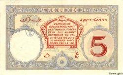 """5 Francs """"Walhain"""" surchargé FC DJIBOUTI  1943 P.11 SUP+"""