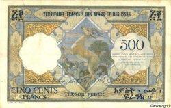 500 Francs AFARS ET ISSAS  1973 P.31 TTB+