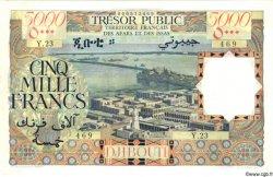 5000 Francs DJIBOUTI  1969 P.30