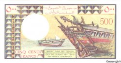 500 Francs DJIBOUTI  1988 P.36b NEUF