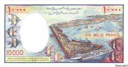 10000 Francs DJIBOUTI  1984 P.39a NEUF