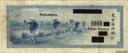 1000 Francs NOUVELLES HÉBRIDES  1944 P.13 pr.TB
