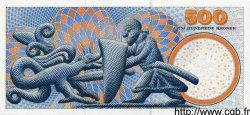 500 Kroner DANEMARK  2000 P.058 NEUF