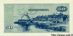50 Kronur ÎLES FEROE  1967 P.17 pr.NEUF