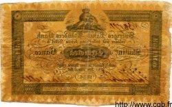 32 Skillingar Banco SUÈDE  1836 P.A123a pr.SUP
