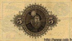 5 Kronor SUÈDE  1945 P.33m TTB