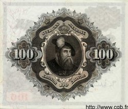 100 Kronor SUÈDE  1962 P.48a pr.SUP