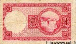 10 Kronur ISLANDE  1948 P.33a pr.TB