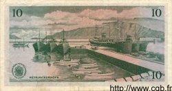10 Kronur ISLANDE  1961 P.42 TTB