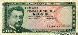 500 Kronur ISLANDE  1961 P.45 TB+