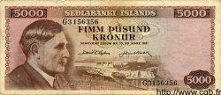 5000 Kronur ISLANDE  1961 P.47 TB