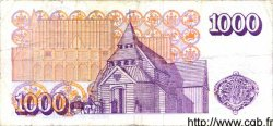 1000 Kronur ISLANDE  1981 P.52 TB