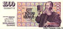 1000 Kronur ISLANDE  1981 P.52 pr.NEUF