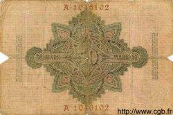 50 Mark ALLEMAGNE  1906 P.026b AB