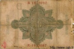 50 Mark ALLEMAGNE  1907 P.029 B