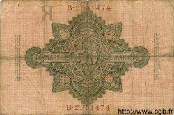 50 Mark ALLEMAGNE  1908 P.032 B à TB