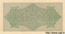 1000 Mark ALLEMAGNE  1922 P.076fs NEUF