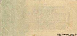 50 Milliarden Mark ALLEMAGNE  1923 P.119a TTB